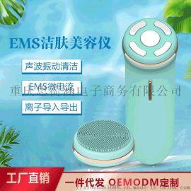 EMS美容护肤仪,导入导出瘦脸紧肤仪