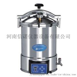 河南手提式压力蒸汽灭菌器数码显示自动型