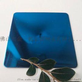 304不锈钢宝石蓝拉丝板 彩色不锈钢装饰板厂家