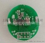 泓燕HY-T297有源RFID电子标签模块