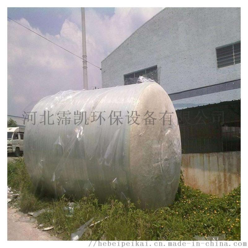 仙桃大型沉淀池 成品三级玻璃钢化粪池厂家