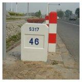 敦煌交通標誌樁生產廠家 玻璃鋼河塘警示牌