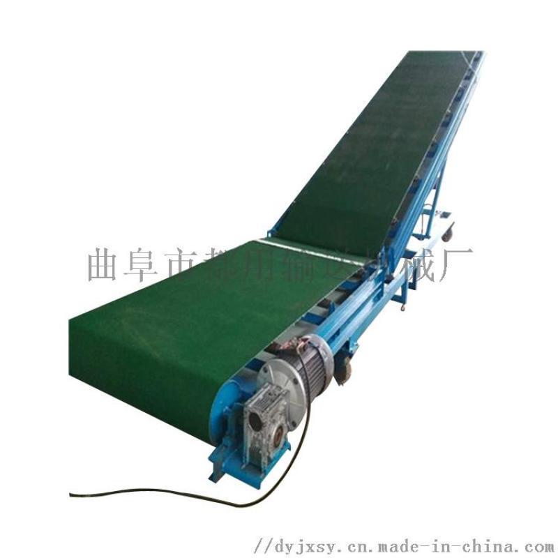 铝合金皮带机 移动式铝型材输送机 六九重工 喷码用