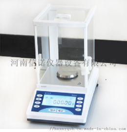 河南电子天平FA1104N,电子分析天平厂家直销