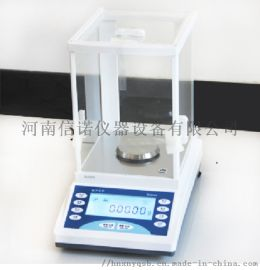河南電子天平FA1104N,電子分析天平廠家直銷