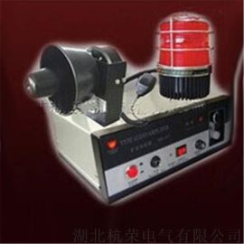 XTD-FE-CH2声光报警器的感应范围