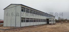 彩钢钢结构活动房 网架房工地活动板房生产厂家