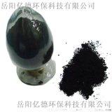 無水三氯化鐵 絮凝劑 除磷劑 污水廠用