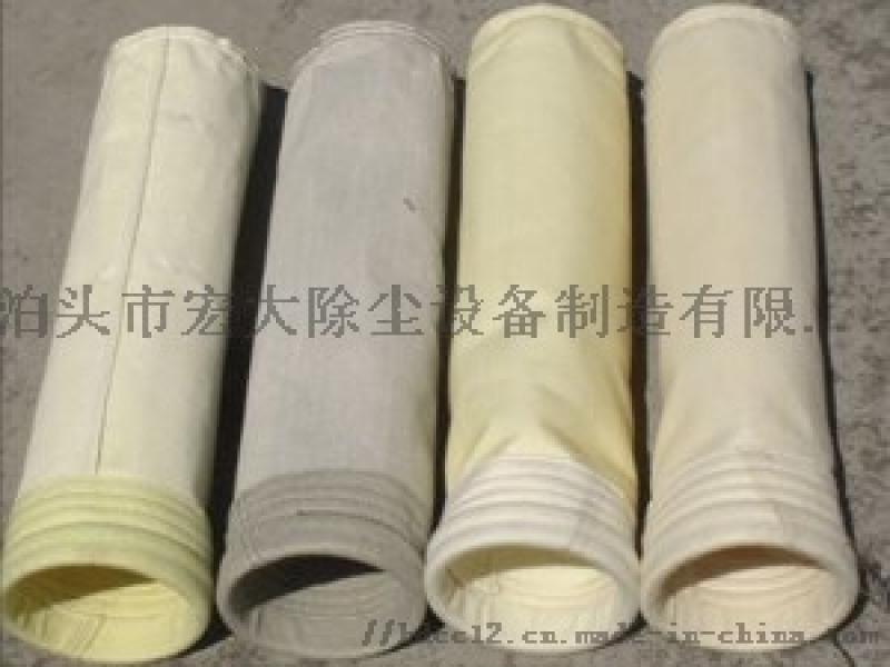 氟美斯高温除尘布袋 FMS氟美斯燃煤锅炉高温布袋