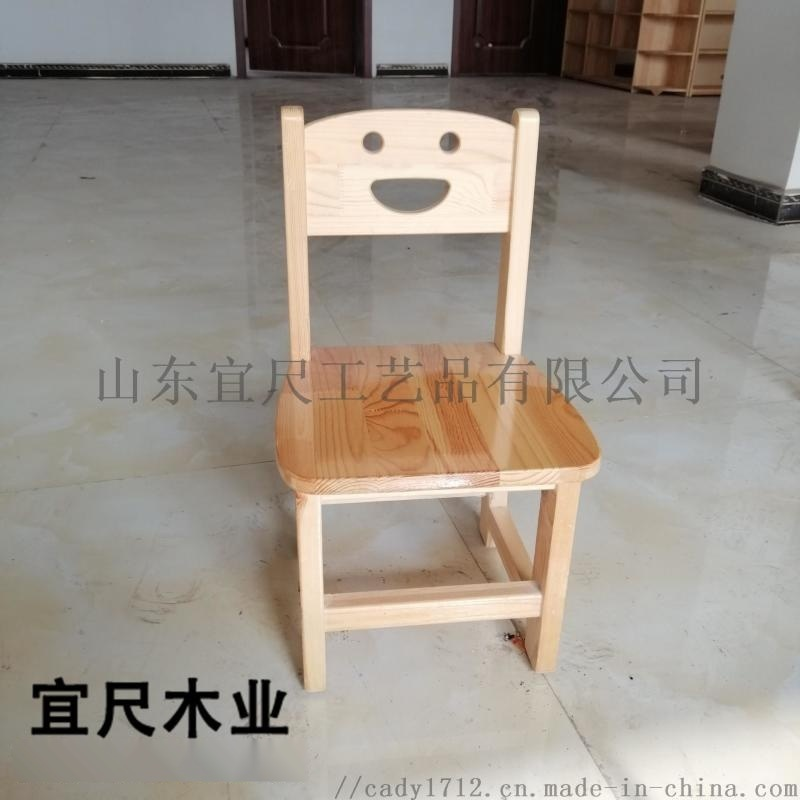 山东儿童椅子实木凳子靠背学习椅原木卡通笑脸  凳子