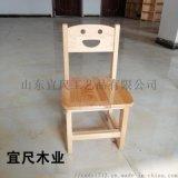 山東兒童椅子實木凳子靠背學習椅原木卡通笑臉寶寶凳子
