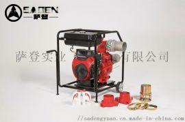 萨登6寸排污泵柴油便捷式污水泵