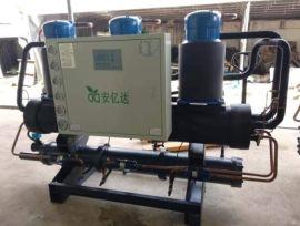 广东开放式冰水机价格咨询安亿达