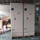 eps7.5KW消防应急电源 戴克威尔EPS电源