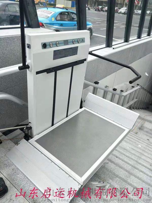 蘭州銷售爬樓電梯輪椅升降梯殘疾人斜掛電梯