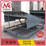 仓储物流集装箱卸货平台 电动液压叉车搭桥