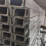 材质Q235B国标热镀锌槽钢,规格齐全南京现货销售