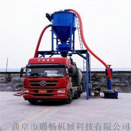 湖南粉煤灰清库装车机 负压吸灰机 环保全自动吸料机