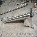 絞龍螺旋提升機 粉體螺旋輸送機廠家 Ljxy 管式