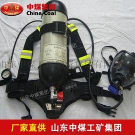 耐用自给正压式压缩空气呼吸器 逃生救护器材批发