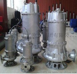 QWP系列不锈钢防爆潜水泵不锈钢防爆潜水泵防爆潜水泵
