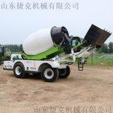 3.5方自装自卸混凝土搅拌车 深圳运输混凝土搅拌车