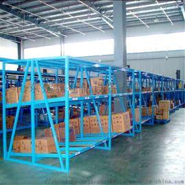 厂家直销重型抽屉式货架全开模具式货架