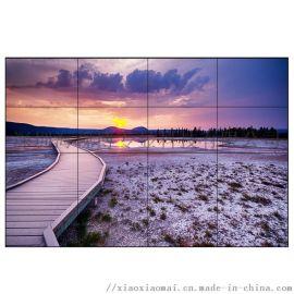 广州液晶拼接屏幕电视墙监控显示器会议室大屏幕显示屏