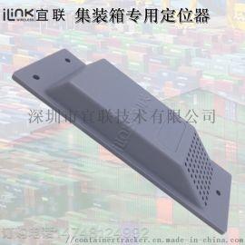 深圳集装箱定位追踪 GPS定位追踪方案