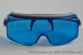 希德光SD-2 shield 吸收式鐳射防護眼鏡