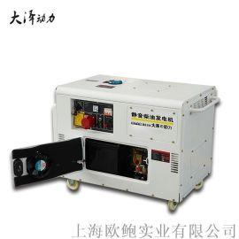 10KW柴油发电机电力工程用