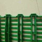 养羊塑料漏粪板羊用漏粪床塑料羊床厂家