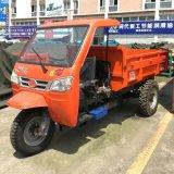 柴油三輪車