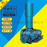 水产养殖曝气三叶风机 三叶罗茨式风机水产养殖增氧