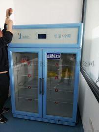 药剂科温湿度记录药品冷藏柜