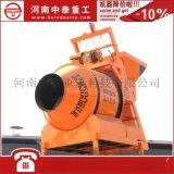 JZM500混凝土搅拌机 滚筒摩擦自落式搅拌机