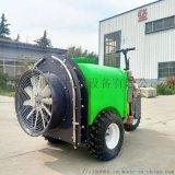 多规格自走式风送打药机 农业果园风送式喷雾机