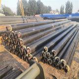 聚氨酯地埋保温钢管 DN25/32 预制直埋保温钢管