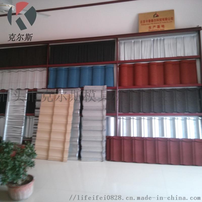 優質角形彩石金屬瓦供應天津
