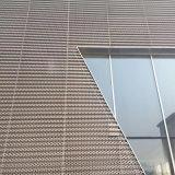 外墙冲孔铝板网/奥迪4s店外牆裝飾網高颜值
