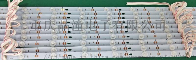 3030漫反射燈條經濟款L1