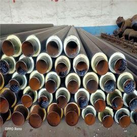 聚氨酯預制直埋保溫管 DN50/60聚氨酯熱力管道無錫