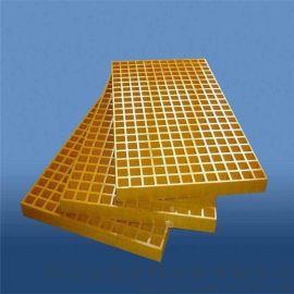 济宁玻璃钢格栅厂家供应于平台、楼梯