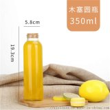 橙汁果汁瓶玻璃橘子汁瓶生产厂家