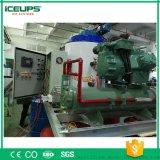 廠家直銷定SUS304不鏽鋼商用製片冰機