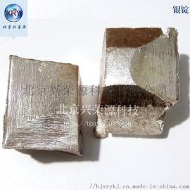 99.99%银块10-30mm高纯银 银锭材银块