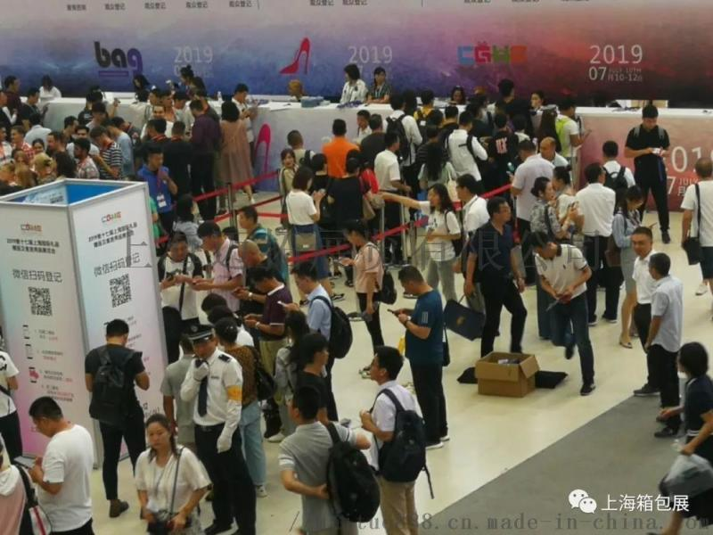 BLSE2020第十七届上海国际箱包皮具手袋展览会