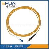 皮線光纜光纖跳線電信級光纖跳線單模單芯網路級跳線