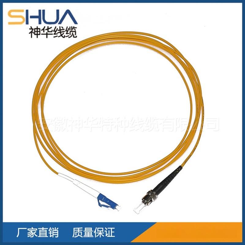 皮线光缆光纤跳线电信级光纤跳线单模单芯网络级跳线