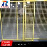 内蒙古蓝色仓库隔断围栏-工厂室外铁丝网